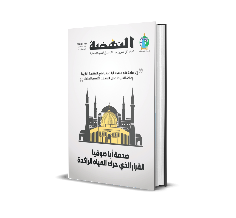عن مسجد له حكايات